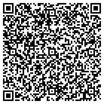 """QR-код с контактной информацией организации ООО ТД """"ПРО"""""""