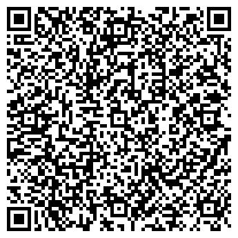 QR-код с контактной информацией организации MasterShef