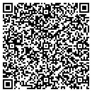 QR-код с контактной информацией организации КРОДО