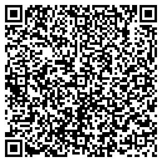 QR-код с контактной информацией организации Общество с ограниченной ответственностью ООО «ГУНДА»