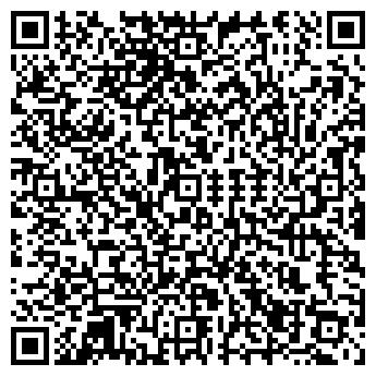 """QR-код с контактной информацией организации """"Тюк&Косян"""""""