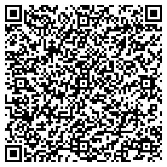 QR-код с контактной информацией организации ИП Багдасарова М.П.