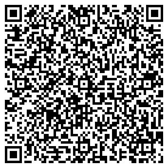 QR-код с контактной информацией организации ЛУЧ СЛАВЫ