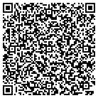 QR-код с контактной информацией организации ООО НАРО-ФОМИНСКИЕ ДОРОГИ
