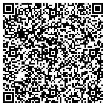 QR-код с контактной информацией организации ИП Колесников П. В.