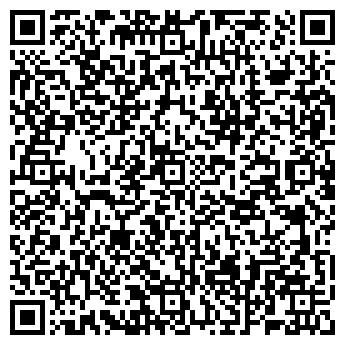 QR-код с контактной информацией организации ИП Шепелевич. О.Н.