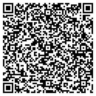 QR-код с контактной информацией организации ЗАО ПМК-94