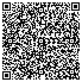 """QR-код с контактной информацией организации ТОО """"Уали-Мар Cервис"""""""