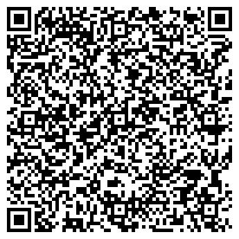 """QR-код с контактной информацией организации ТОО """"SIDMA"""""""
