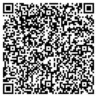 """QR-код с контактной информацией организации ТОО ТД """"Эталон"""""""