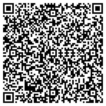 """QR-код с контактной информацией организации ООО """"Атрон"""""""