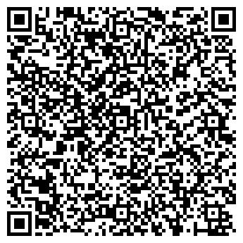 QR-код с контактной информацией организации ТОО «EclipseCompany»