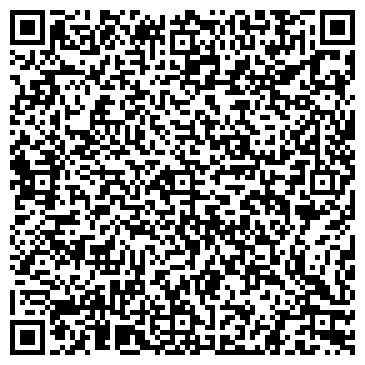 """QR-код с контактной информацией организации ТОО """"ADP Unit"""""""