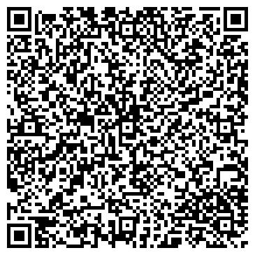 QR-код с контактной информацией организации Flamingo Kids