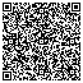 QR-код с контактной информацией организации СМП № 181, ОАО