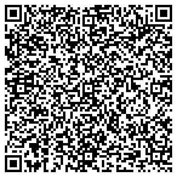 """QR-код с контактной информацией организации ТОО """"Универтекс"""""""