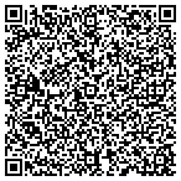 """QR-код с контактной информацией организации Частное предприятие Интернет-магазин """"Goldmine"""""""