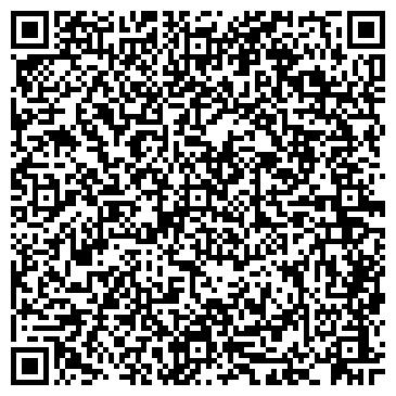 """QR-код с контактной информацией организации Интернет-магазин """"al-harameen"""""""