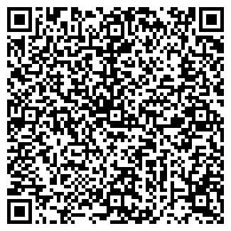 QR-код с контактной информацией организации A-TRADE