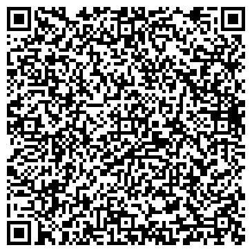 """QR-код с контактной информацией организации Общество с ограниченной ответственностью ТОО """" Дана - Адам"""""""