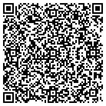 """QR-код с контактной информацией организации ТОО """"Easy Stop"""""""