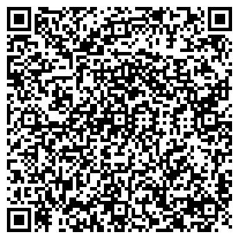 QR-код с контактной информацией организации ООО «Фано»