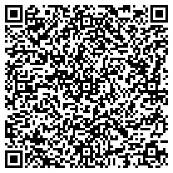 QR-код с контактной информацией организации Общество с ограниченной ответственностью ООО Грин Фрост