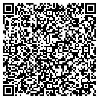 QR-код с контактной информацией организации ФОП Лашин