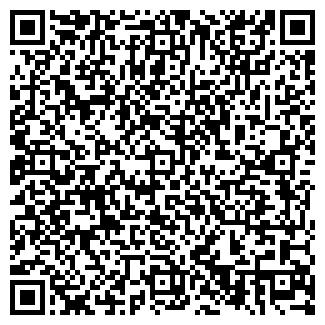 QR-код с контактной информацией организации Частное акционерное общество АО «Аттис»