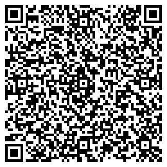"""QR-код с контактной информацией организации """"Graite-stone"""""""