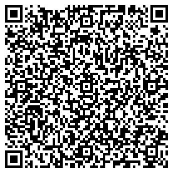 QR-код с контактной информацией организации ООО «БК-КВАЛИТЕТ»