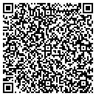 QR-код с контактной информацией организации ООО СТРОЙ КОМ