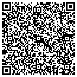 QR-код с контактной информацией организации ИП Герасименко С. Г.