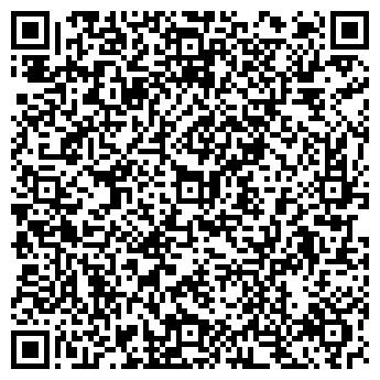 """QR-код с контактной информацией организации Общество с ограниченной ответственностью ООО """"Фараон-трейд"""""""