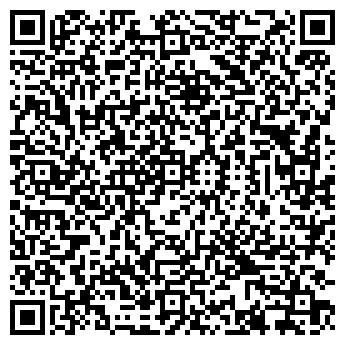 QR-код с контактной информацией организации ИП Лосихин Р.А