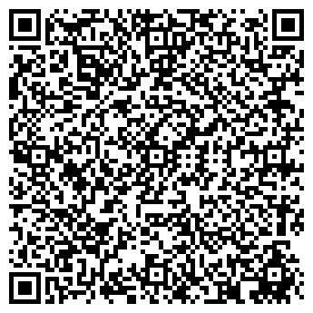 QR-код с контактной информацией организации Строймир, ООО