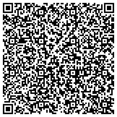 QR-код с контактной информацией организации Опытно-экспериментальный завод технологического оборудования, ОАО