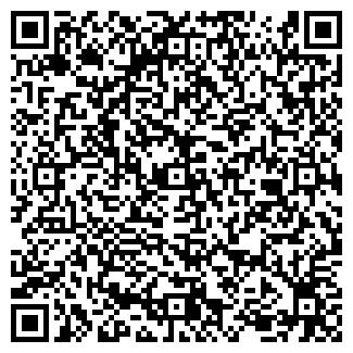 QR-код с контактной информацией организации КомТех