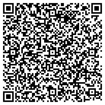 QR-код с контактной информацией организации Блек энд Уайт, ЧПУП