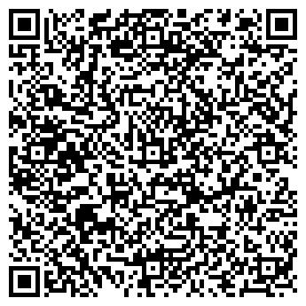 QR-код с контактной информацией организации Бел МаФас-сервис, ООО