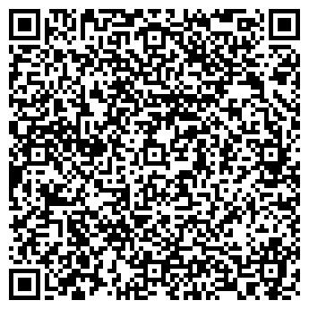 QR-код с контактной информацией организации Поинтэксэнерго, АО