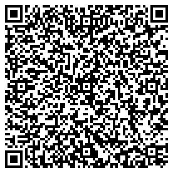 QR-код с контактной информацией организации Марфи, ООО