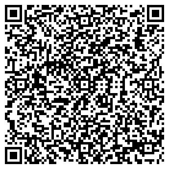 QR-код с контактной информацией организации Витрум Клима, ООО