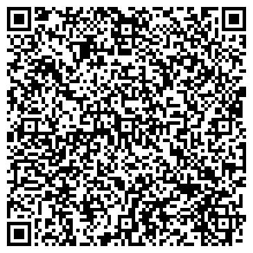 QR-код с контактной информацией организации Фреор Рефригерайшн, СООО
