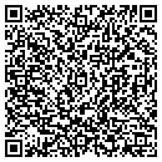 QR-код с контактной информацией организации Субъект предпринимательской деятельности ЧП Мельник О. А.