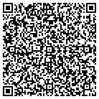 QR-код с контактной информацией организации ООО «БЕРТ»