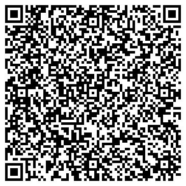 """QR-код с контактной информацией организации Общество с ограниченной ответственностью ООО""""Фиеста"""""""
