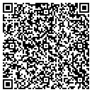 QR-код с контактной информацией организации Royal Beauty