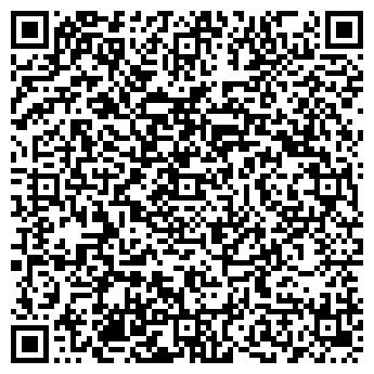 QR-код с контактной информацией организации Общество с ограниченной ответственностью ООО «ВИП-Украина»