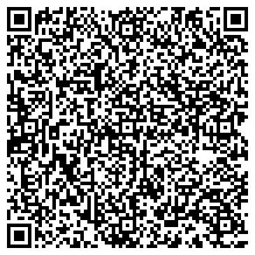 QR-код с контактной информацией организации интернет-магазин васант